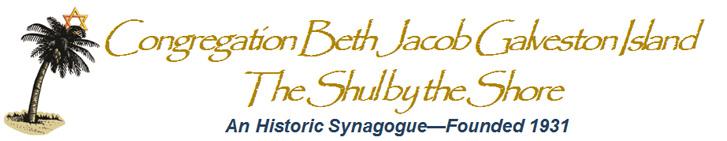 Congregation Beth Jacob Galveston TX 2