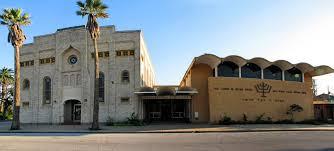 Congregation Beth Jacob Galveston TX 3