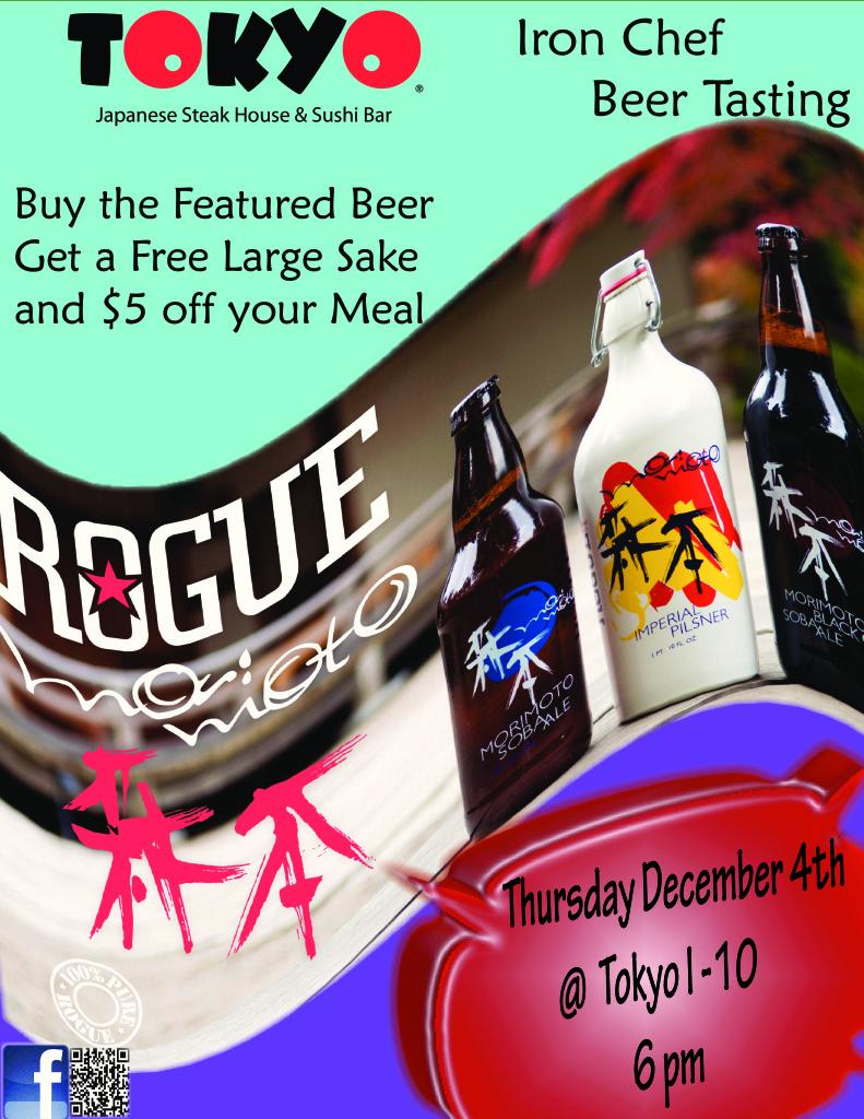 Tokyo Beaumont free sake 12-4-14